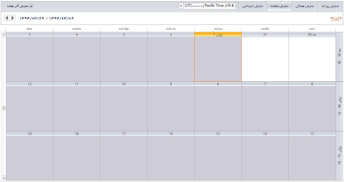 Shamsi and Persian Scheduler in UI for WinForms Scheduler and