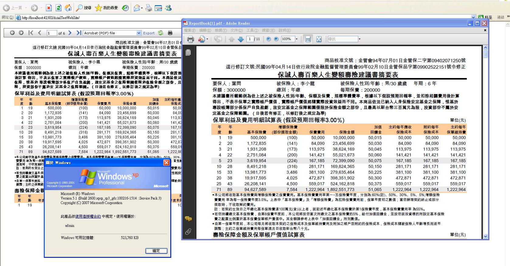 Error happen on Export PDF :Font Arial Unicode MS 8 Regular is not
