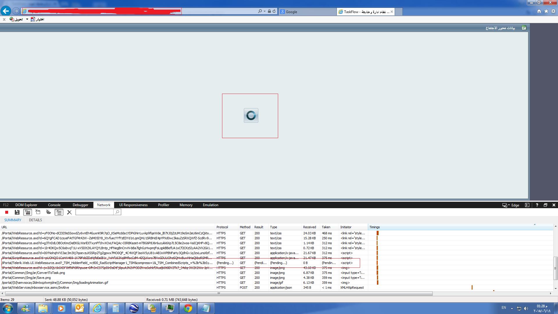 radwindow stuck loading and never open in ui for asp net ajax window