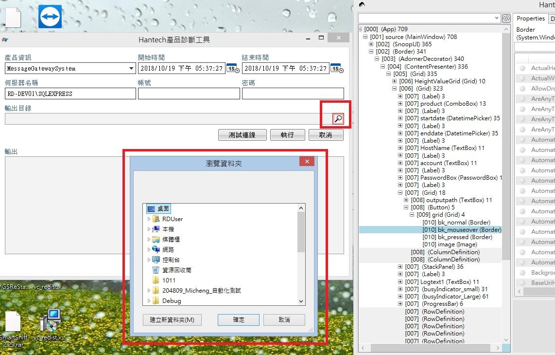 WPF ComboBox Popup element Catch in Testing Framework Testing