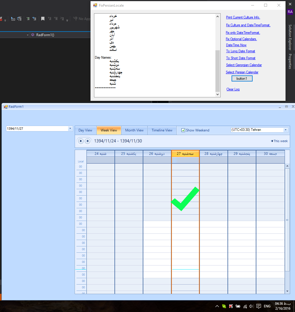 Problem to change culture to persian in UI for WinForms Scheduler