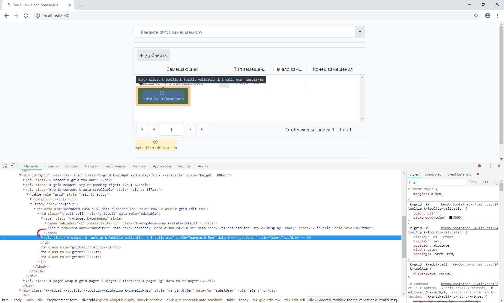 Validator templates bug in custom editor in Kendo UI for jQuery Grid