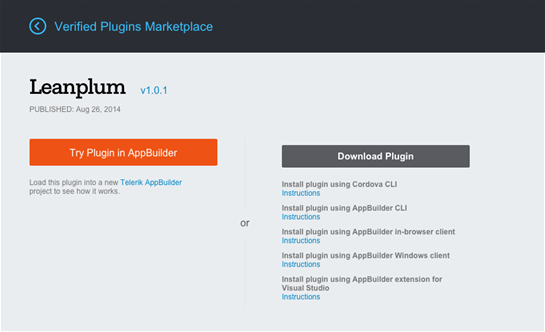Leanplum-verified plugins marketplace