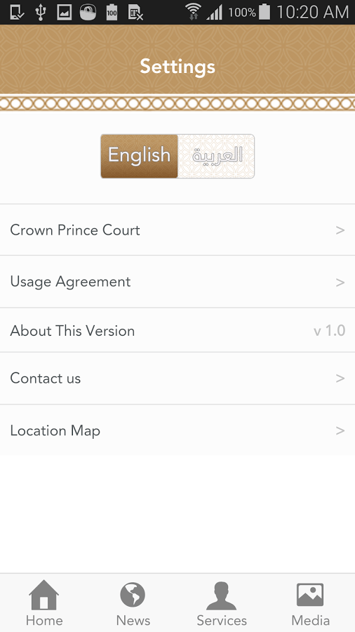 Crown Prince Court of Abu Dhabi App